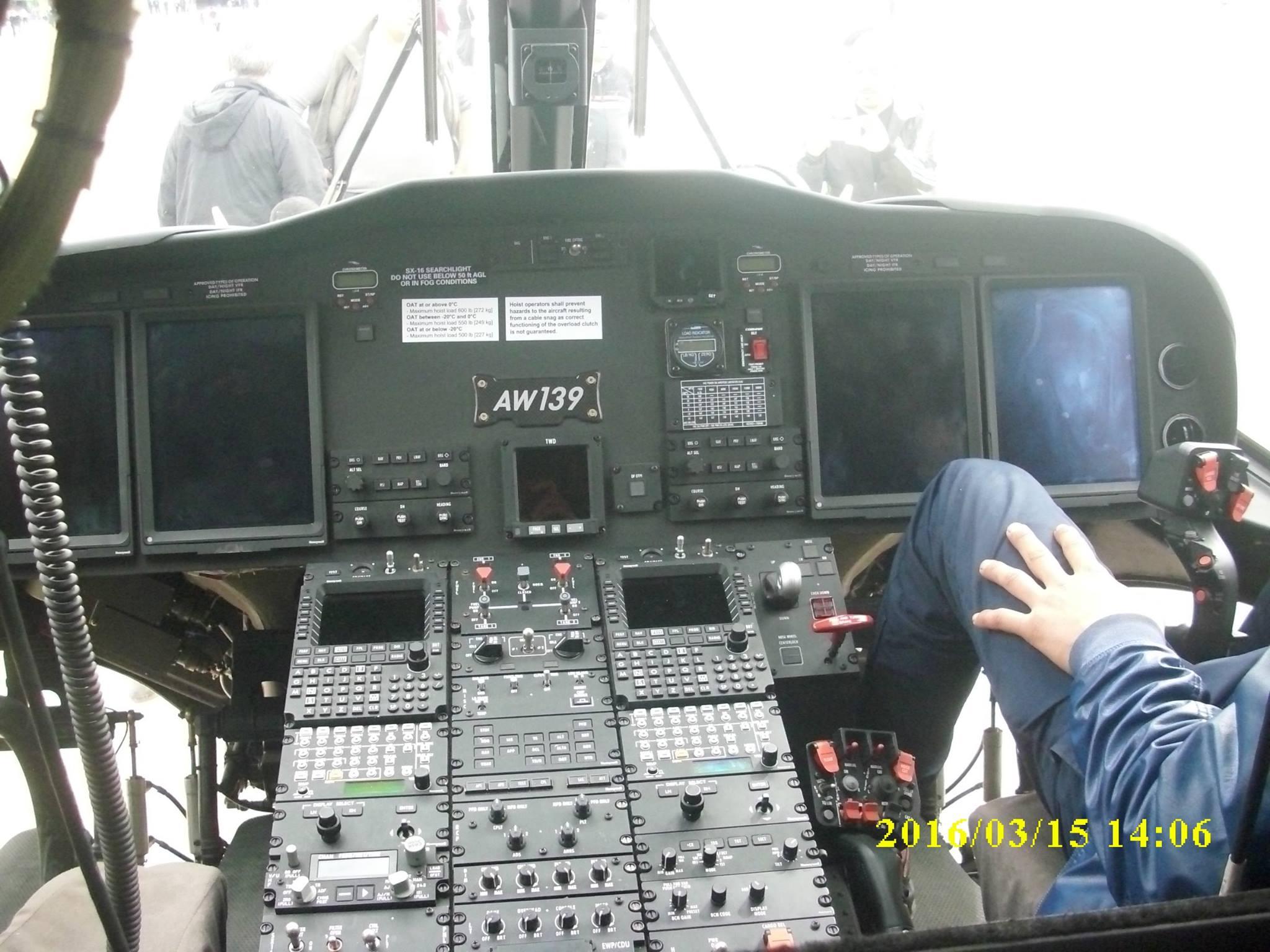 صور مروحيات القوات الجوية الجزائرية  [ AW-139 SAR ] - صفحة 2 25278488583_f8ffa0371a_o