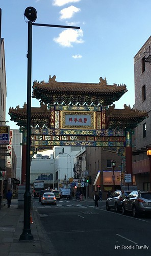 Philadelphia China Town Gate
