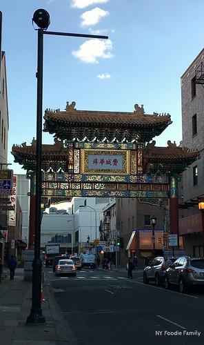 Philadelphia China Town Gate