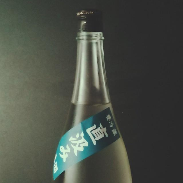 Kakuemon-Jikagumi (bottle neck)