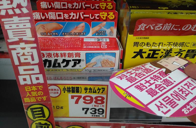 日本九州鹿兒島松本清藥妝價格16