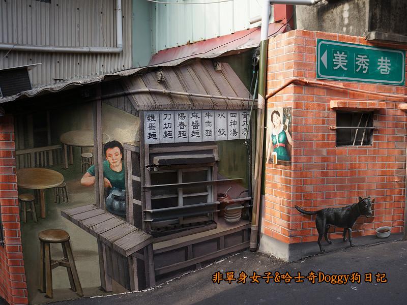 台中沙鹿美仁里彩繪巷21