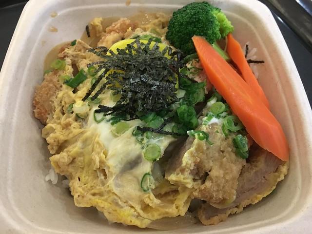 Katsu-done rice bowl - Osho Japanese Cuisine