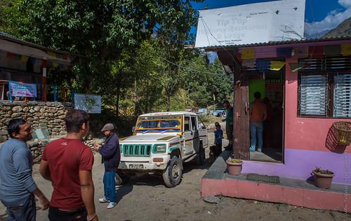 nepal np lamjung westernregion
