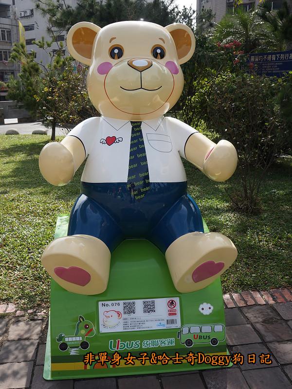 台中公園泰迪熊樂活熊嘉年華48