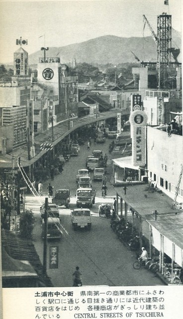 土浦市中心街