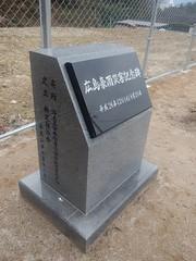 DSCN9954