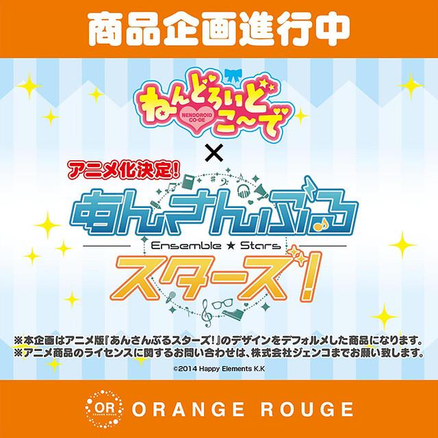 Nendoroid Co-De x Ensemble Stars (Ensemble Stars)
