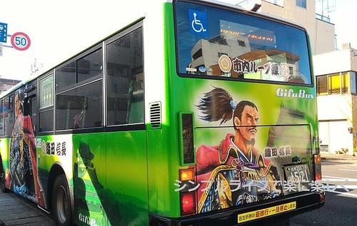 2016.1金華山、信長バス