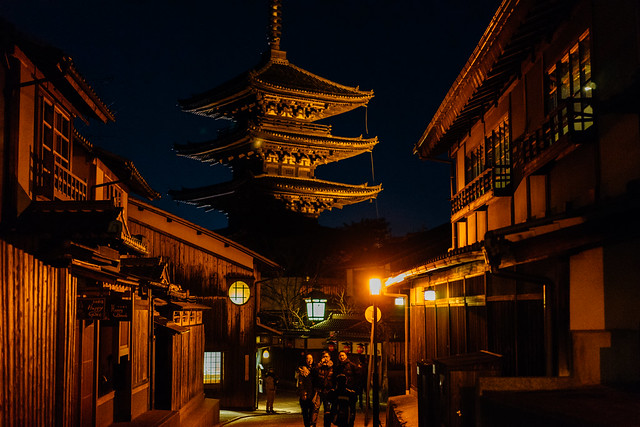 Kyoto_1602_48