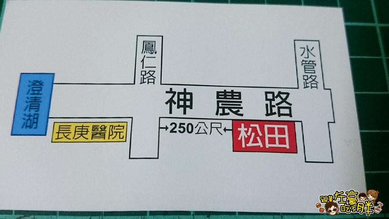 20160225-鳥松 松田觀光果園_8487