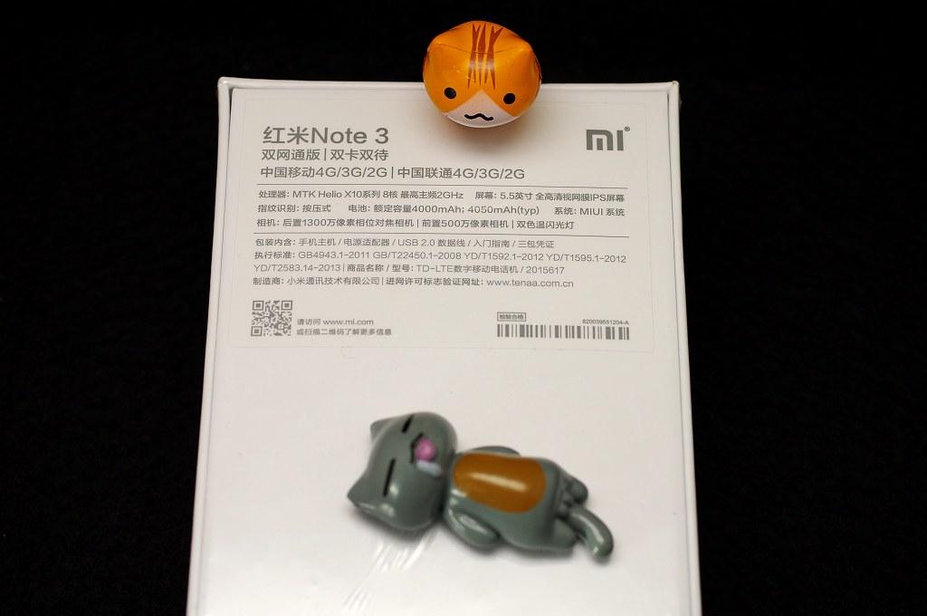 ERIC4597_1