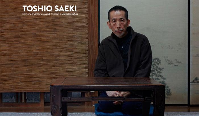 日本病態暴力美學教父 佐伯俊男Toshio Saeki 的情色烏托邦12