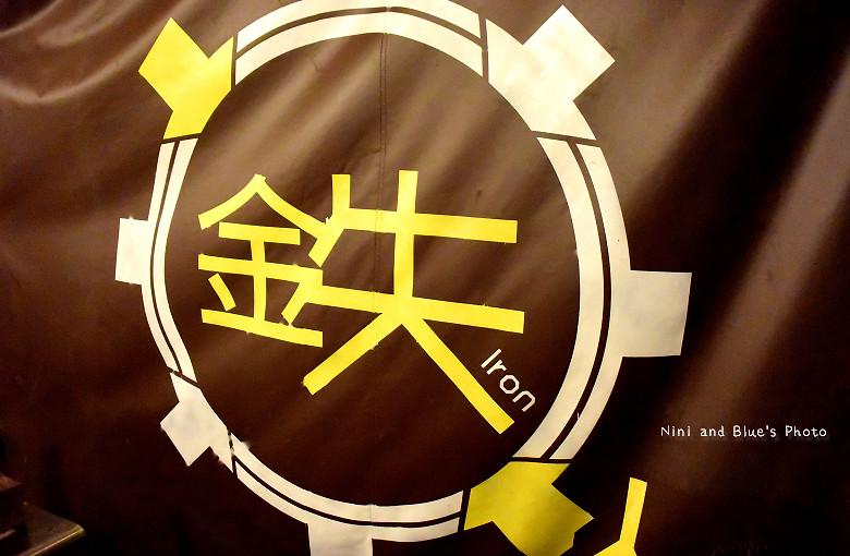 台中拉麵一中街鐵人麵倉美食小吃03