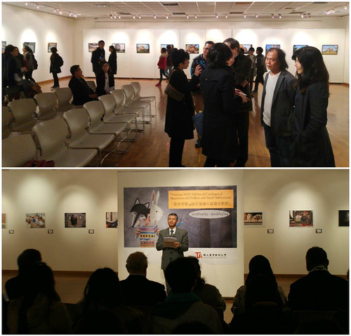 """Inauguración de la Exposición """"XXIV Catálogo de Ilustradores de Publicaciones infantiles y Juveniles""""."""