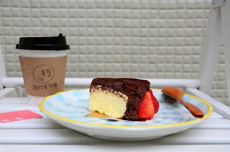 填一點台北行天宮站甜點推薦路行者咖啡捷運 (32)