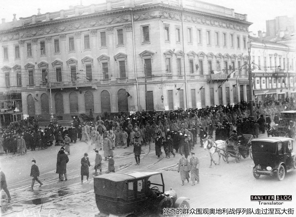1916年奥地利战俘在彼得格勒15