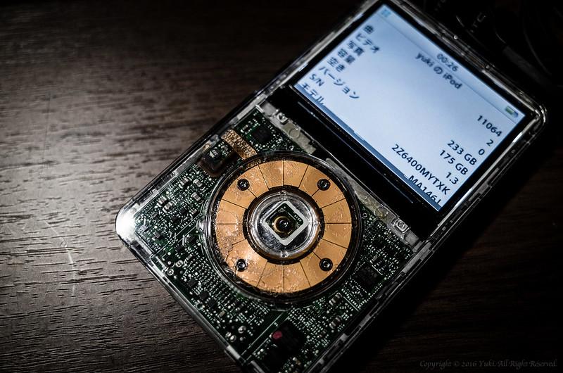 iPod mod