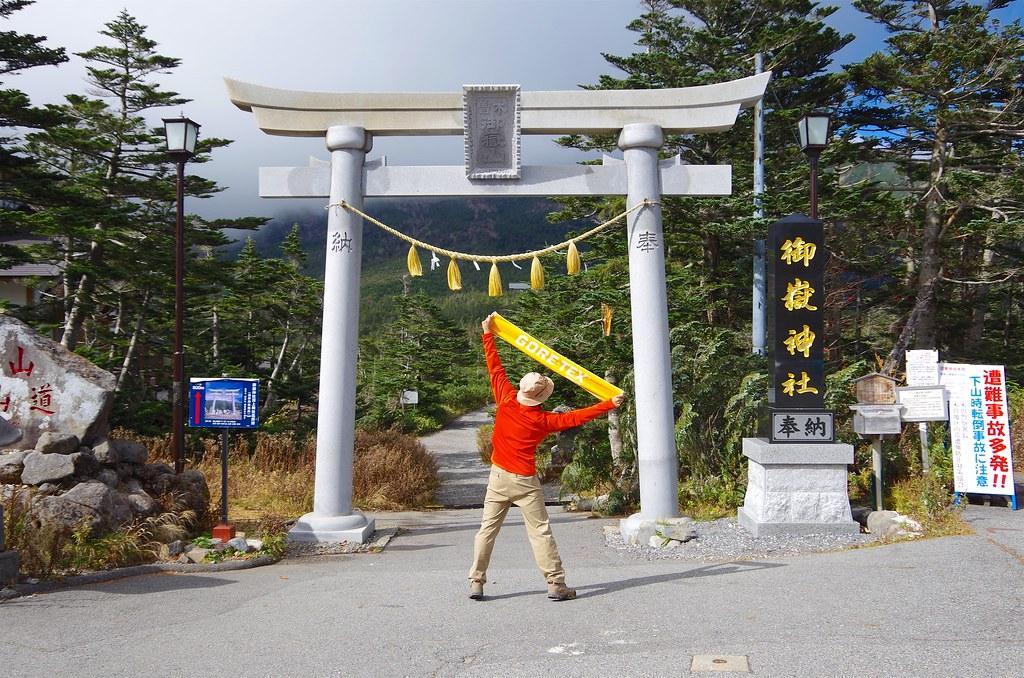 Mt.Ontake 030