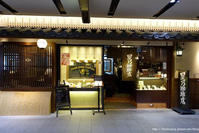 京都第一天096
