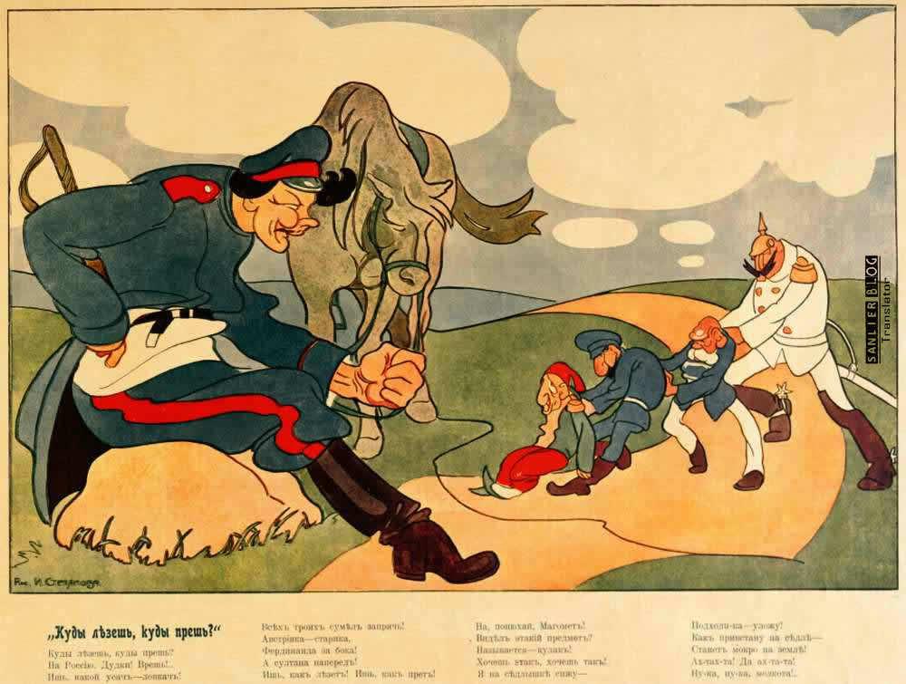 WWI俄罗斯宣传画21