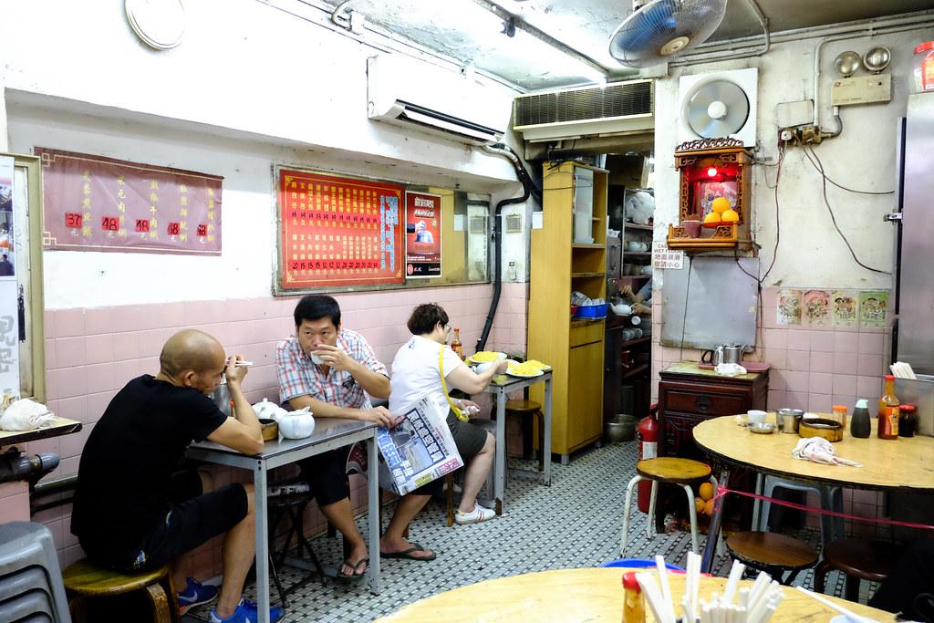 Saam Hui Yaat Dim Sum Restaurant Interior