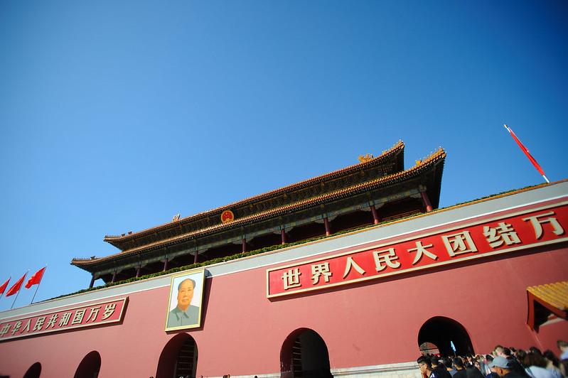 Part 1 - Beijing (315 of 345)