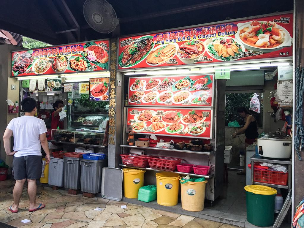 Leng Heng BBQ & Claypot Deluxe