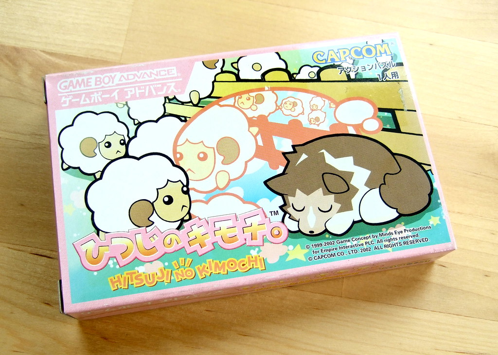 Front of Hitsuji no Kimochi (GameBoy Advance) box