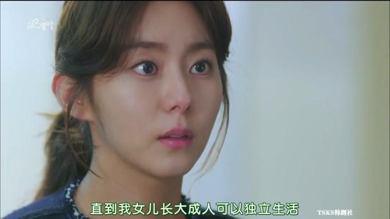 韓劇_9118