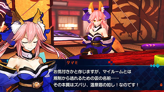 Fate_Extella_Masters_06