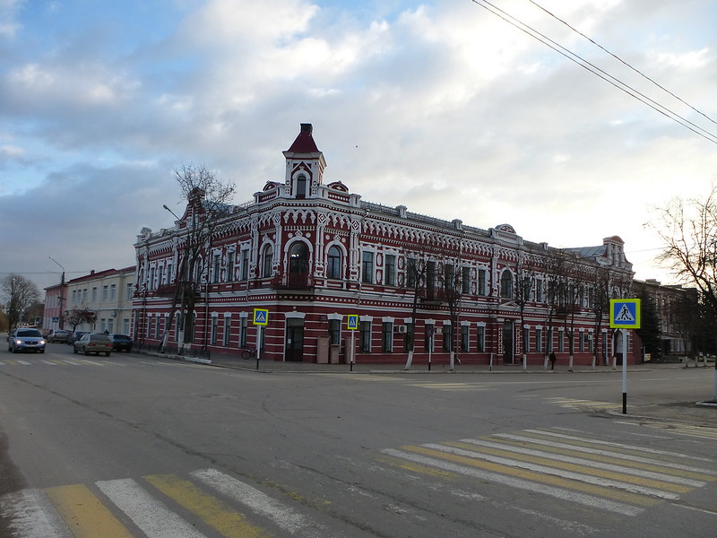Novozybkov