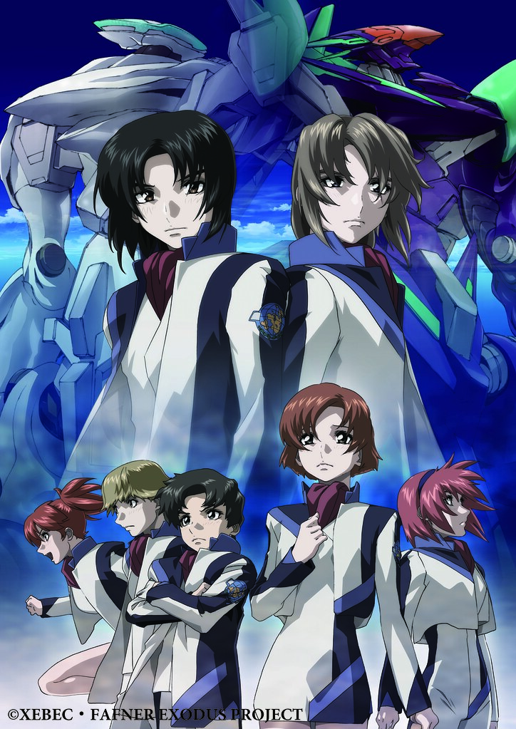 Fafner Exodus Premiers on Animax Asia