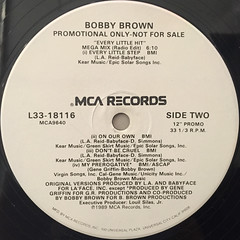 BOBBY BROWN:EVERY LITTLE HIT MEGA MIX(LABEL SIDE-B)