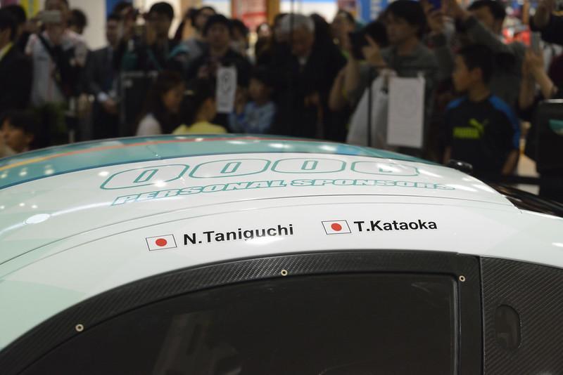 2016TeamUKYO体制発表会
