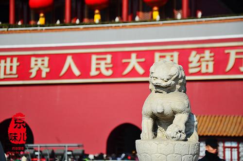 北京中轴线42