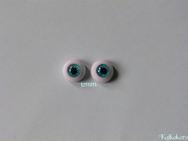 Les 3 Dames ~ Création yeux BJD+eyechips : OUVERT 24620038006_2d07850e1e_z