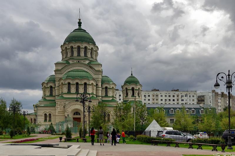 Astrakhan 42