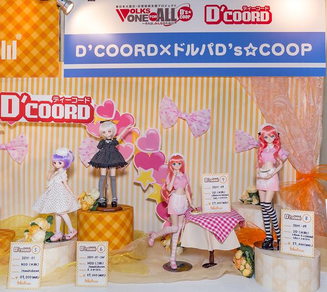 HTドルパ京都13 D'COORD×ドルパD's☆COOP(DD)