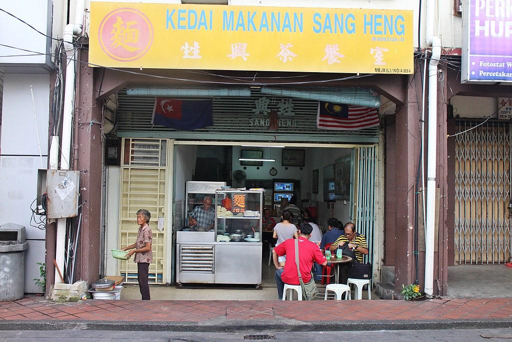Johor Bahru Checkpoint Food: Sang Heng Coffee Shop