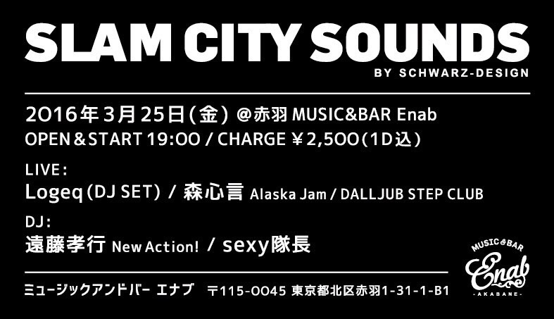 SLAM CITY SOUNDS@MUSIC&BAR Enab赤羽