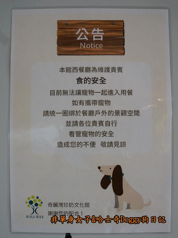 宜蘭燈泡奶茶奇麗灣珍奶文化館KILIBAY29