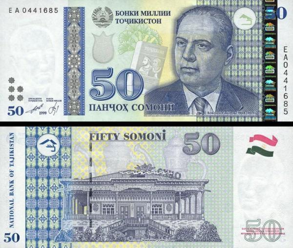 50 Somoni Tadžikistan 1999, P18a UNC
