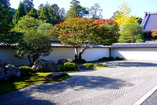 Nanzen-ji, Hojo Teien (Garden) -1 (November 2008)