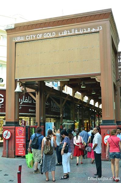 Old Dubai Market (1)