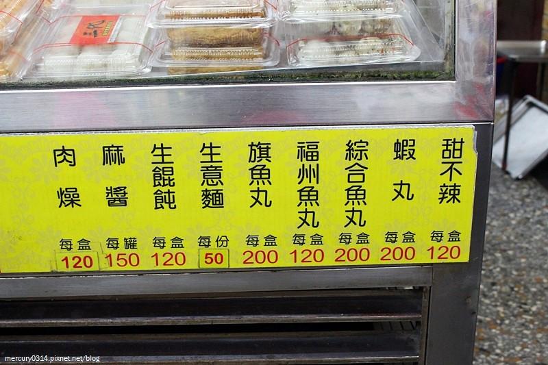 23535444043 20b5866716 b - 台中第二市場【三代福州意麵老店】肉燥鹹香的古早味乾意麵,麵Q彈牙