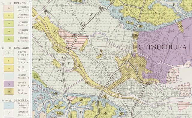 5万分の1都道府県土地分類基本調査(土浦)地形分類図