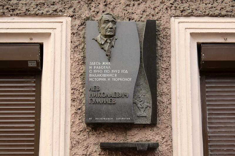2015-11-22. 2. Музей-квартира Льва Гумилёва на Кузнечном. Выставка памяти отца