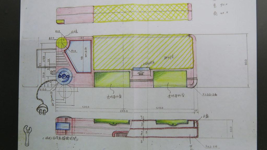 高雄湖內富樂夢觀光工廠 (31)