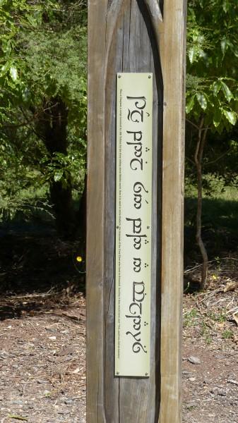L'accueil à Rivendell